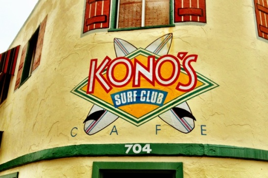 Kono's Surf Club